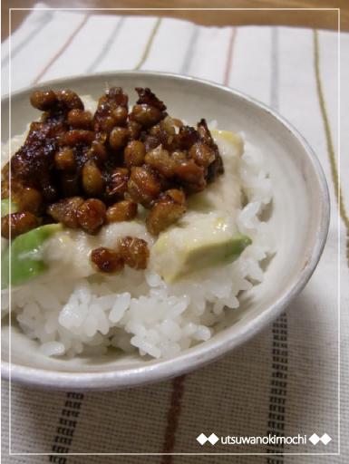 カリッと納豆とろカドネバネバ丼