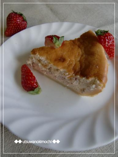 いちごのクリームチーズパイ_1