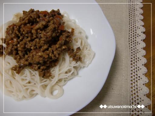 ジャージャー素麺_1