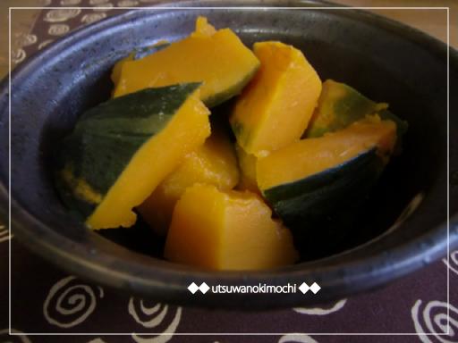 かぼちゃの塩煮_1