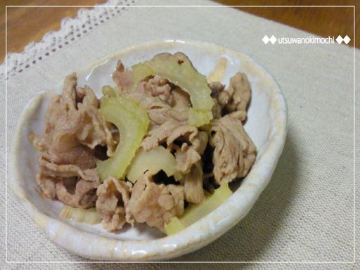 牛肉とセロリのマスタードコンソメ炒め_1