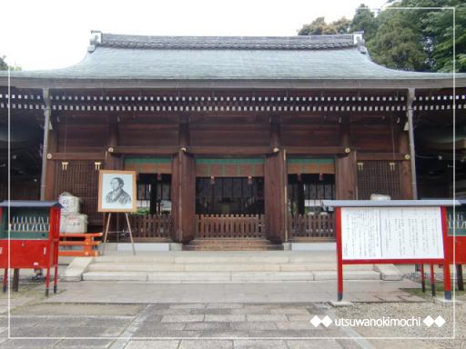 護国神社、竜馬眠る_1