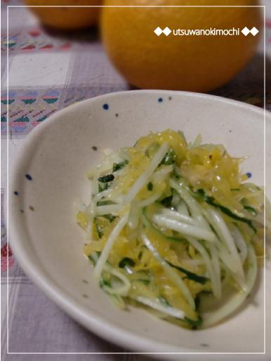 サンフルーツと水菜のバター炒め