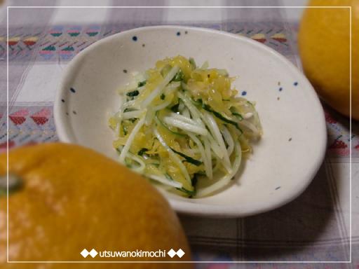 サンフルーツと水菜のバター炒め_1