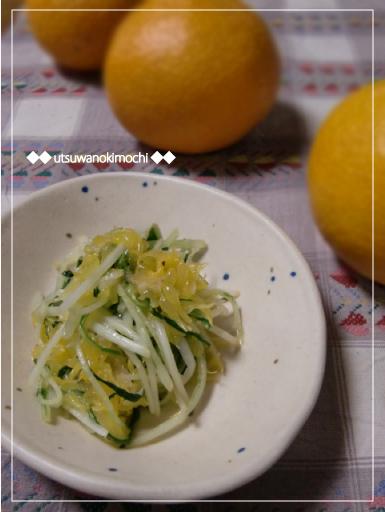 サンフルーツと水菜のバター炒め_2