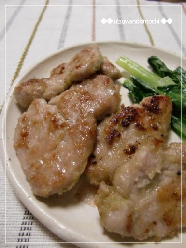 豚ヒレ肉のゆず胡椒コンソメソテー