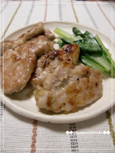 豚ヒレ肉のゆず胡椒コンソメソテー_1