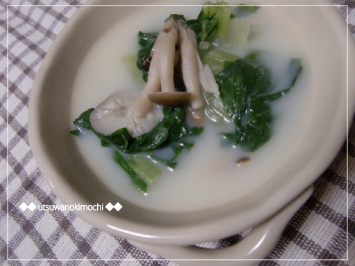 青梗菜のミルク煮