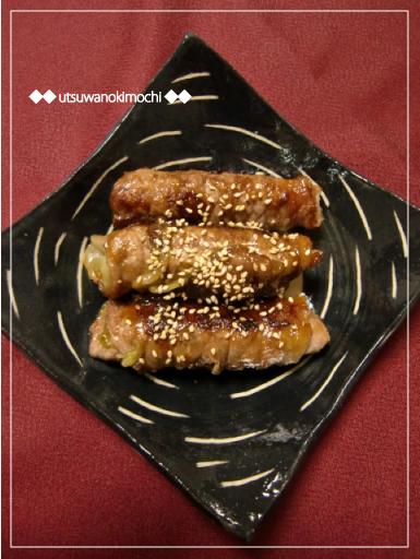 キャベツの肉巻き黒酢焼き_1
