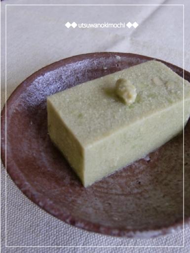 アボカドごま豆腐