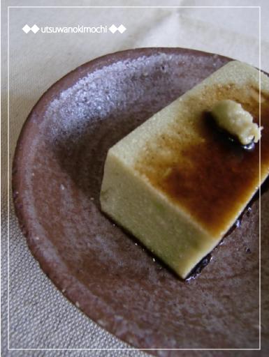 アボカドごま豆腐_2