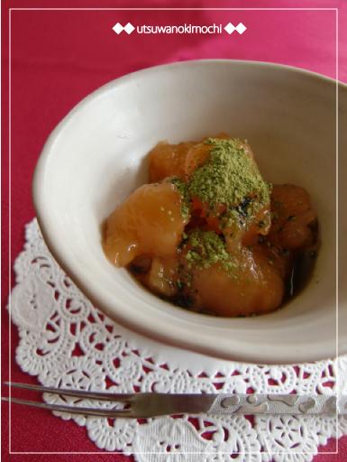 野菜ジュースのわらび餅