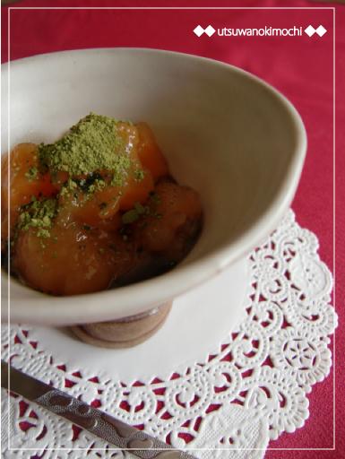 野菜ジュースのわらび餅_2