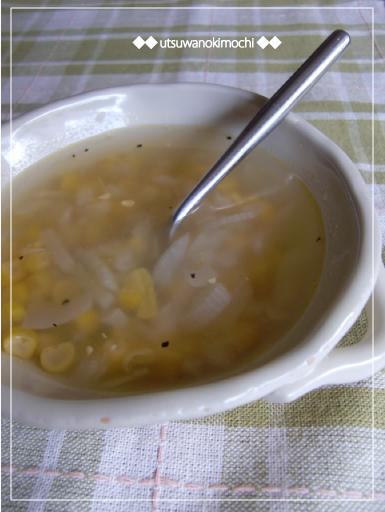 和風だしでスイートコーンスープ_2