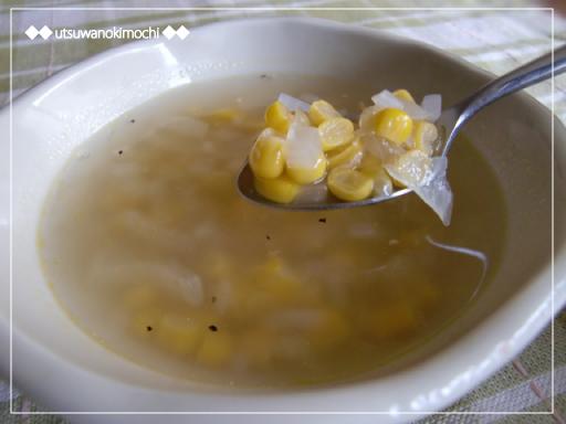 和風だしでスイートコーンスープ
