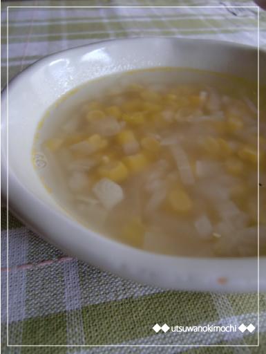 和風だしでスイートコーンスープ_1