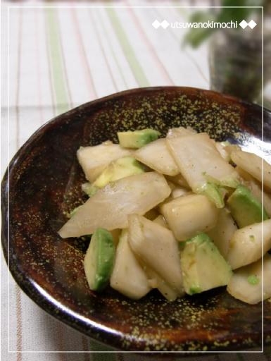 アボカドと蕪の柚子胡椒炒め