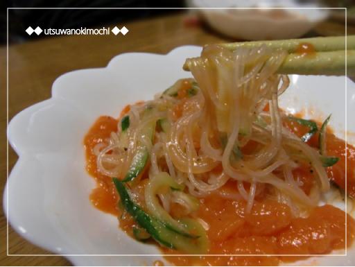 野菜ジュースジュレの春雨サラダ_2