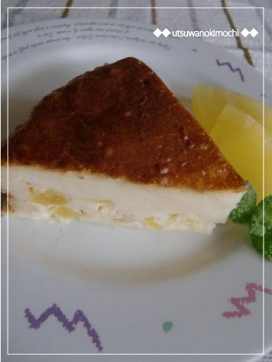 パイナップルチーズケーキ