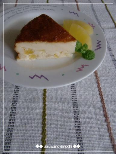 パイナップルチーズケーキ_1