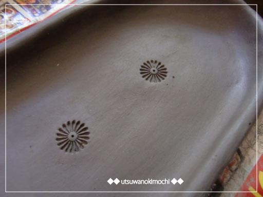 三島手の長皿