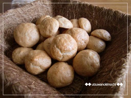 きな粉メレンゲクッキー_1