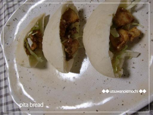 鶏肉の肉味噌★ピタパン_1