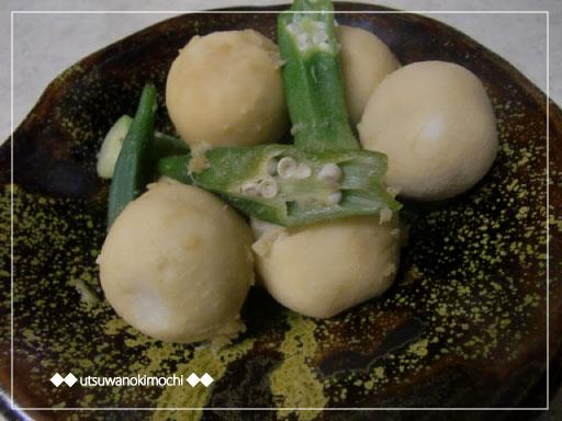 里芋とオクラの生姜煮_1