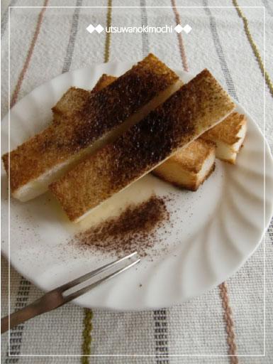 ディサローノdeスイーツトースト