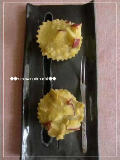 さつまいもとりんごのカップケーキ