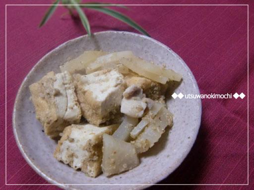 大根と厚揚げのゴマ味噌煮