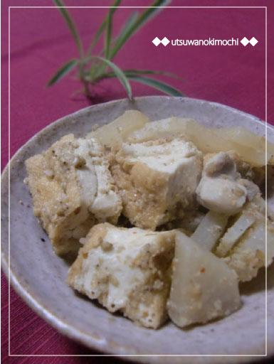 大根と厚揚げのゴマ味噌煮_1