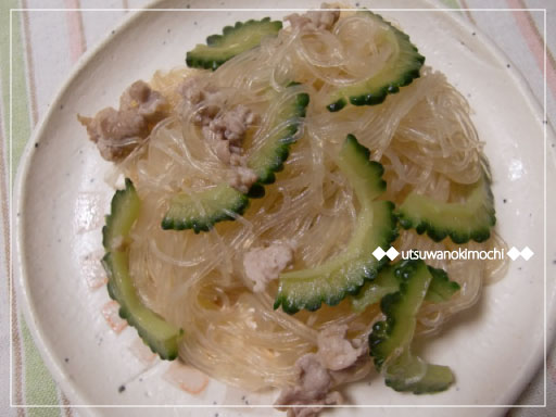 ゴーヤと豚肉の中華春雨_1