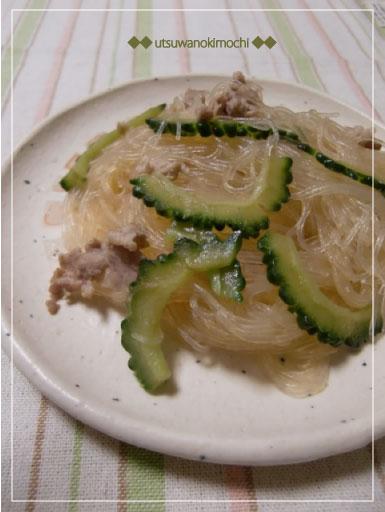 ゴーヤと豚肉の中華春雨_2