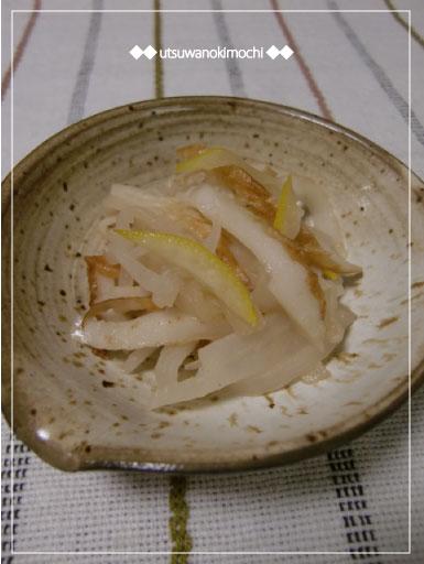 大根の柚子の香炒め