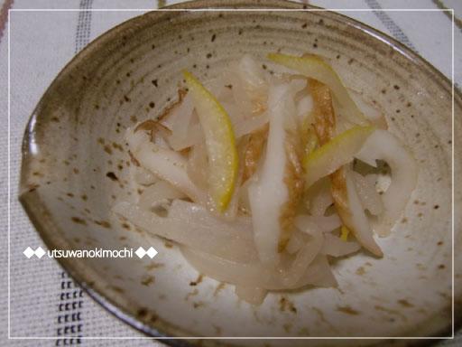 大根の柚子の香炒め_1