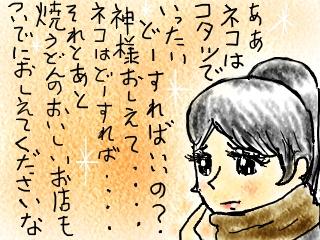 4koma4_3.jpg
