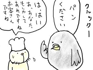 4koma5_1.jpg