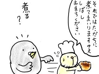 4koma5_2.jpg