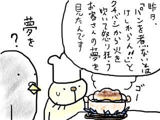 4koma5_3.jpg
