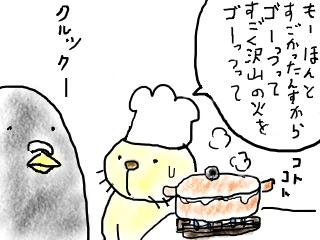 4koma5_4_2.jpg