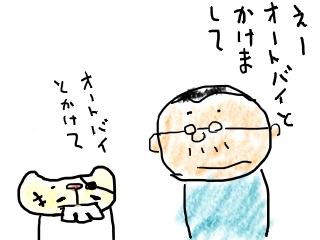 4koma6_2.jpg