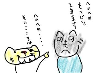 4koma6_3.jpg