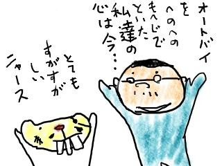 4koma6_4.jpg