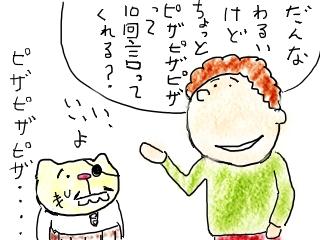4koma7_1.jpg