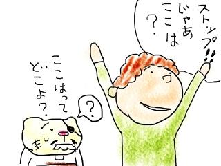 4koma7_2.jpg