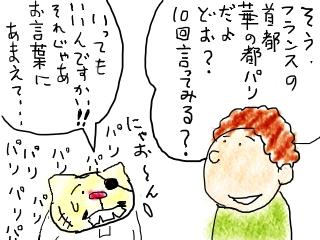 4koma7_4.jpg