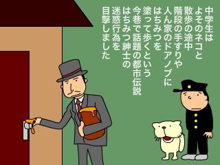 toshidensetsu1.jpg