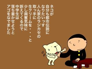 toshidensetsu2.jpg