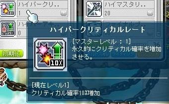 スキル紹介1